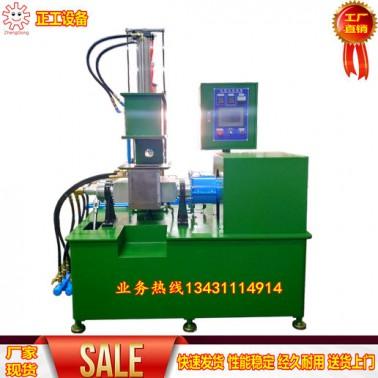 3L橡胶塑料塑胶密炼机