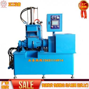 5L橡胶硅胶硅橡胶水冷密炼机