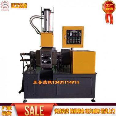 8L加压翻转式冷热型密炼机