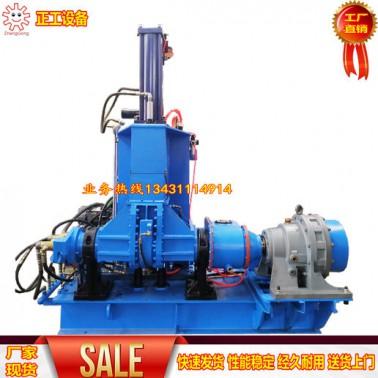 10L加压翻转式密炼机(冷热型)
