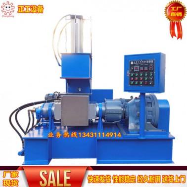 20L电加热水冷密炼机(加压翻转式)