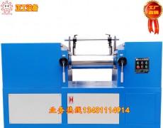 10寸炼胶机(水冷开炼机)