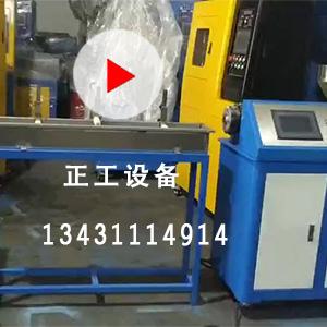 25SJPLC触摸屏单螺杆挤出机 水槽 切粒机