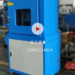 20T30T全自动真空硫化机视频