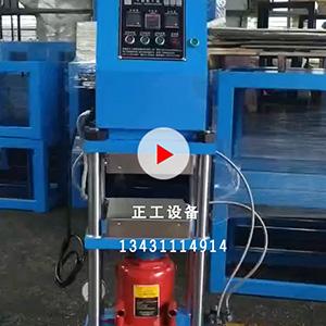 100T冷热型手动压片机