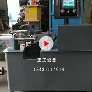 0.2LKH开合式密炼机