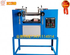 3寸电加热开炼机(黄铜挡板)