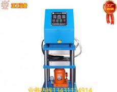 30T手动压片机(电加热)