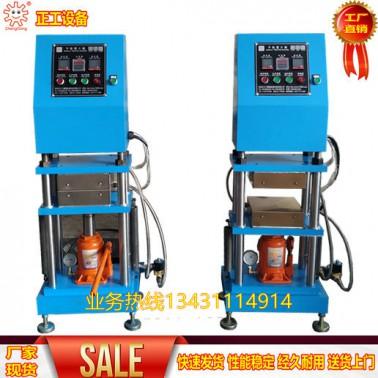 32T手动压片机(电加热水冷一体)