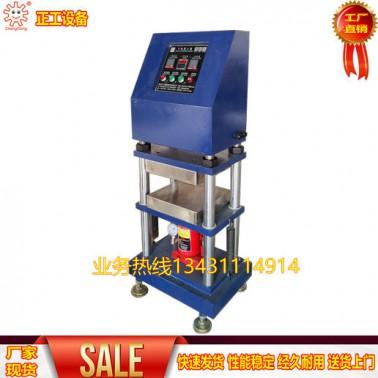 50T手动压片机(电加热)