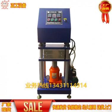 50T手动压片机冷热型(可配置抽水泵)