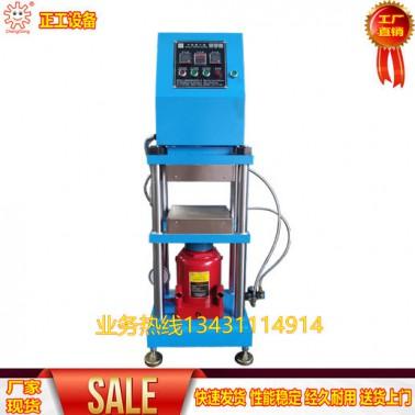 100T手动压片机(电加热水冷一体)