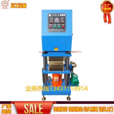 20T手动压片机(可配置抽水泵)